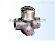 特殊的(圓盤式)熱動力式蒸汽疏水閥