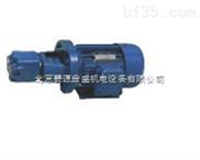 BBG系列擺線齒輪泵