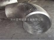 優質不銹鋼對焊彎頭