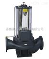 SPG型不锈钢屏蔽管道泵