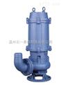 QW制造不锈钢排污泵
