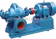 SA、SAM、SAF型单级双吸离心中开泵精工泵业200S63