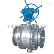 Q347H不銹鋼蝸輪固定球閥