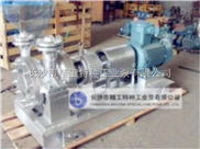 长沙精工泵厂80AY100*2,80AY100*2