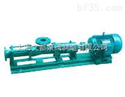 厂家直销G40-1型不锈钢螺杆泵。优质卧式螺杆泵