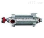 长沙耐腐蚀不锈钢泵长沙精工泵厂DY型