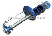 长沙液下泵不锈钢耐腐蚀,精工泵业立式液下泵50FY-40