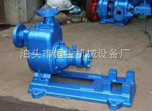 优质CYZ自吸式离心泵供应,认准恒生自吸式离心泵厂家