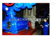 MD多級離心泵長沙多級離心泵,精工泵業多級離心泵DM6-25