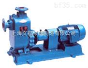 直銷ZW50-20-35型不銹鋼自吸泵