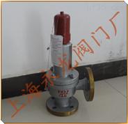 铸钢氨气安全阀