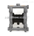 QBY3-50-QBY3-50气动铝合金隔膜泵