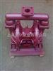 QBK-65氣動隔膜泵