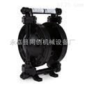 QBY-10-QBY-10气动隔膜泵