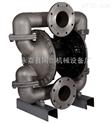 QBY-25-QBY-25不锈钢气动隔膜泵