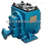 供應YHCB圓弧齒輪泵