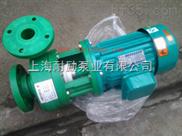 PF40-32-125-PF型强耐腐蚀离心泵,增强聚丙烯化工离心泵
