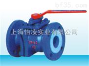 Q41F-16C衬氟球阀