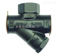 斯派莎克蒸汽疏水阀压缩空气专用疏水器TD16