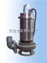 污水泵选型@大功率污水泵