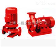 生活增壓消防泵