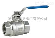 供应不锈钢片式球阀、二片式球阀、2PC球阀、Q11-16P二片式球阀