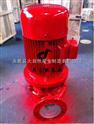 供应XBD8/40-125ISG喷淋消防泵 应急消防泵 消防泵功率