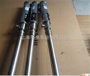 FY1.2T-2氣動漿料泵