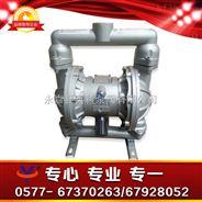 水性涂料专用气动双隔膜泵