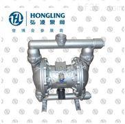 QBY-80气动隔膜泵,防爆气动隔膜泵,工程塑料气动隔膜泵