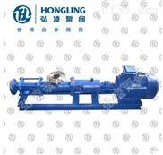 GF30-2单螺杆泵,优质G型单螺杆泵,不锈钢单螺杆泵
