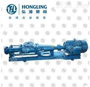 G25-2单螺杆泵,G型单螺杆泵,轴不锈钢螺杆泵