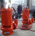 全铸造不锈钢潜水排污泵