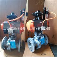 Q641F气动软密封球阀 接入DCS、PLC系统控制