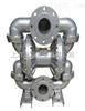 QBY3-100LF型鋁合金氣動隔膜泵 上海QBY3-100LF型鋁合金氣動隔膜泵