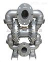 铝合金气动隔膜泵 上海QBY3-100LF型铝合金气动隔膜泵