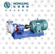 25FZB-20氟塑料自吸泵,氟塑料合金自吸泵,耐高温自吸泵
