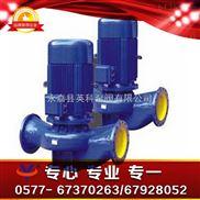 SG-管道泵 管道增压泵