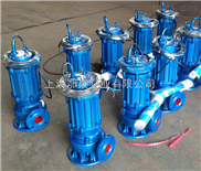 250WQ600-15-45高效无堵塞潜水排污泵