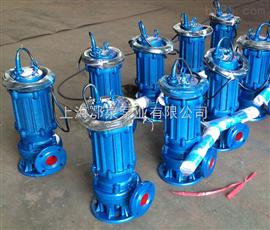 WQ/QW潜水式排污泵WQ型潜水式排污泵_QW潜水式排污泵