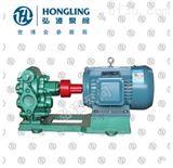 KCB55不銹鋼齒輪油泵,臥式齒輪油泵,高壓齒輪油泵