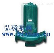 PBG40-125屏蔽式管道离心泵,立式单级屏蔽泵,增压屏蔽泵