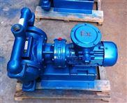 DBY-15电动隔膜泵
