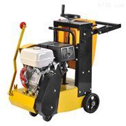 柴油混凝土路面切割機HS16CM