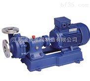FB、AFB系列不锈钢耐腐蚀离心泵适用有腐蚀性介质
