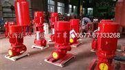 消防泵型号说明