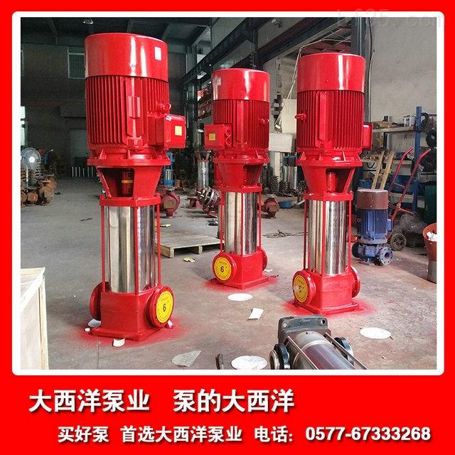 xbd-gdl 增压消防泵,优质电机消防泵,多级排水消防泵