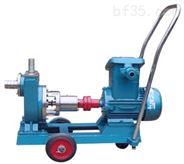 移动式不锈钢自吸泵,防爆电机,304材质