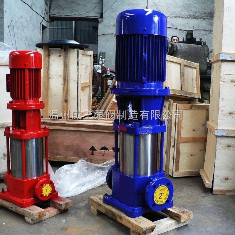 gdl型立式多级泵图片