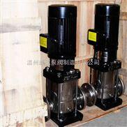 QDL/QDLF、CDL/CDLF系列轻型多级离心泵,立式不锈钢离心泵